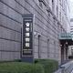 入館料は無料!貨幣博物館を見学したらお金の未来が見えたよ