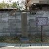 長井雅楽旧宅跡@龍馬をゆく2010