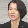 豊田真由子氏、久しぶりの国会登場、『週刊新潮』の次の一手は何!?