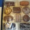 業務スーパー クッキー詰め合わせ 1箱238円
