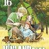 VINLAND SAGA(1)~(20) / 幸村誠