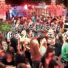 【しげちゃんのパーティ】体験談・口コミ01