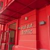 「レッド ドット トラフィック」(red dot Traffic)~真っ赤なセキショクの世界!!