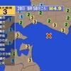 夜だるま地震情報/最大震度3「浦河沖」