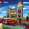 レゴから ディズニートレインと駅 71044 が登場するよ。