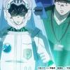 『宇宙戦艦ティラミスⅡ』 第三話その①「FREEZE!」