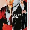 RAIN(ピ) -『MAGNETIC feat. Jackson(GOT7)』【日本語訳/かなるび/パート分け】