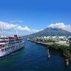 テゲレッド推薦 1万円で遊べる 鹿児島半日観光コース!