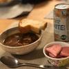 カレーライス、カブの甘酢漬け