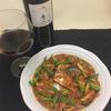 鯖の洋風味噌煮込み 美味しいワイン通販 デイリーワイン 赤ワインに合う料理