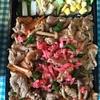 185日目 焼き肉丼弁当