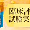 飲む紫外線対策 美白サプリと塗るUVケア