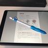 iPad Pro(10.5)で資格勉強をしてみる。
