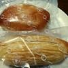 【金谷ホテルベーカリー】金谷マイルドカレーとピーナツフィンガー