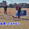 NDA 浜名湖3月大会 3
