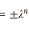 数列の漸近挙動に関するポアンカレの定理