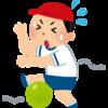運動が苦手な子の対処法【発達障がい 学習塾】ふぉるすりーるブログ 2020/2/7①