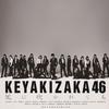 欅坂46に興味をもつ(`・ω・´)✨💕