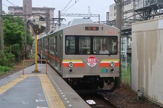 水間鉄道訪問記(乗って守ろう5.5km)