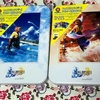 【グッズ紹介】『ファイナルファンタジーX』ソフトケース缶キャンディとミントブルーガム