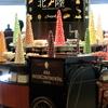 ANAインターコンチネンタルホテル東京のカスケイドカフェでランチブッフェ