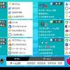 ポケモン剣盾シーズン16使用構築 最終465位 最終レート1919 オーガゴリサンダー ゴリラなドラマー