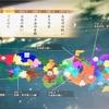 【Switch版信長の野望大志PKプレイ日記その1】新しいシナリオで全国統一を目指します ╭( ・ㅂ・)و̑ グッ