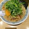 丸源ラーメン ねぎ肉そば 糖質カット麺