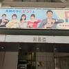 BCL日記 2020/11/20 NBC長崎放送