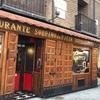 世界最古のレストラン  ヘミングウェイ、日は昇るのか