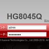 nuro光のONU HG8045Q メモ