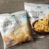 シンプルなお菓子【イオン フリーフロムシリーズ】
