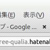 【追記】Firefoxさん、なんで英語サイトに繋ごうとするんだい…? (うぶんつ設置完了したよ!( ˘ω˘))