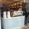 気になっていたお店 アラビカコーヒー @kyoto