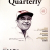 DIAMOND Quarterly Autumn 2016創刊号 (非売品)