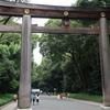 明治神宮へ台湾の木で作られた大鳥居を見に行ってきた