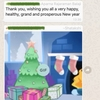 インドでもメリークリスマス?
