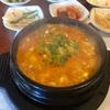 米国では韓国料理が食事面で貴重です…  お店の味の評価をスンドゥブでしています。