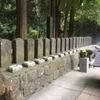 白虎隊が自刃した地。飯盛山は会津観光には欠かせません。