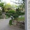 桶狭間で瞑想(東海道歩き旅11日目)