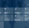 (解決済み)Windowsの設定を変更するとき1回目にしばらく動作を受け付けなくなる