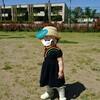 動物園デビュー(1歳2ヶ月と25日目)