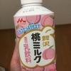 ミルクたっぷり仕立て 贅沢桃ミルク@森永乳業