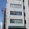 珈琲・軽食 ひいらぎ/北海道札幌市