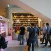 パルマの展示会場入口にはパルマハムの専門店があります