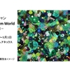 増田セバスチャン「Point-Rhythm World -モネの小宇宙-」展