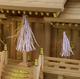 神棚に祓串を祭る 今までなかった神棚サイズの祓串・大幣