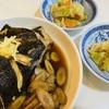 """【ベターホーム】""""和食応用技術の会""""〝カレイの煮付け〟〝ごま酢和え〟復習した。"""