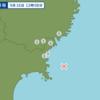 午後1時08分頃に宮城県沖で地震が起きた。