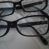 メガネの買い替え。ついに破損寸前になったので8年ぶりに新しいメンズ向けの黒縁メガネを買いました